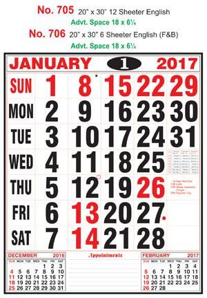R705 English Monthly Calendar 2017