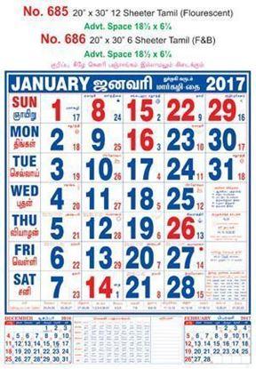 R686 Tamil(Flourescent) (F&B) Monthly Calendar 2017