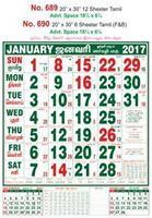 R690 Tamil (F&B) Monthly Calendar 2017