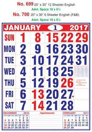 R700 English (F&B) Monthly Calendar 2017