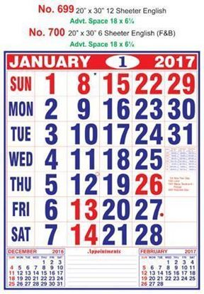 R700 English (F&B) Monthly Calendar 2017