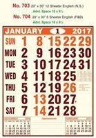R704 English(N.Shade) (F&B) Monthly Calendar 2017