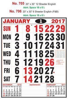 R706 English (F&B) Monthly Calendar 2017