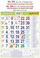 R684 Tamil (F&B) Monthly Calendar 2017