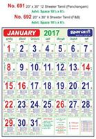 R691 Tamil (Panchangam) Monthly Calendar 2017