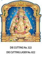 D-322 Karpaga vinayagar Daily Calendar 2017