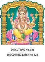 D-323 Ganesh Daily Calendar 2017