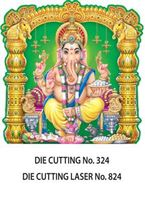 D-324 Ganesh Daily Calendar 2017