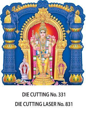 D-331 Murugan Daily Calendar 2017