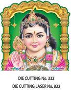 D-332 Lord Karthikeyan Daily Calendar 2017
