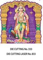 D-333 Murugan Daily Calendar 2017