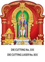 D-335 Murugan Daily Calendar 2017