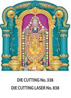 D-338 Lord Balaji Daily Calendar 2017