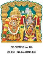 D-340 Balaji Padmavathi Daily Calendar 2017
