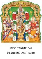 D-341 Lord Srinivasa Daily Calendar 2017