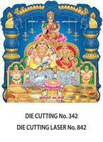 D-342 Kuberar Lakshmi Daily Calendar 2017