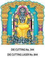 D-344 Guru Bhagavan Daily Calendar 2017