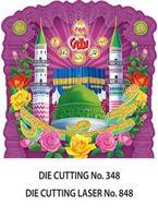 D-348 Kuran Mecca Medina Daily Calendar 2017