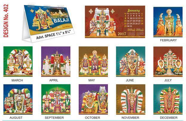 T402 Balaji Table Calendar 2017