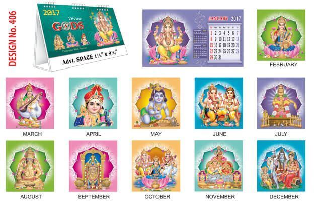 T406 Divine Gods Table Calendar 2017