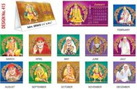 T415 Saibaba Table Calendar 2017