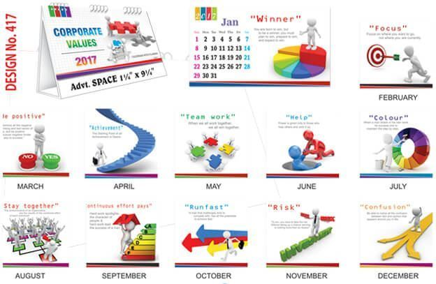 T417 Corporate Table Calendar 2017