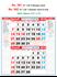 R541 Tamil Monthly Calendar 2018 Online Printing