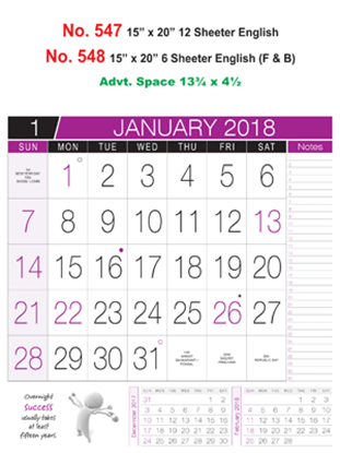 R548 English(F&B) Monthly Calendar 2018 Online Printing