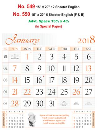R550 English(F&B) Monthly Calendar 2018 Online Printing