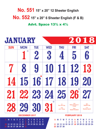 R552 English(F&B) Monthly Calendar 2018 Online Printing