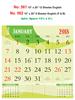 R562English(F&B) Monthly Calendar 2018 Online Printing