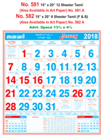 R582 Tamil(F&B)Monthly Calendar 2018 Online Printing