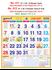 R612 Tamil(F&B)  Monthly Calendar 2018 Online Printing