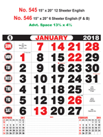 R546 English (F&B) Monthly Calendar 2018 Online Printing