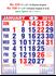 R636  EnglishF&B) Monthly Calendar 2018 Online Printing