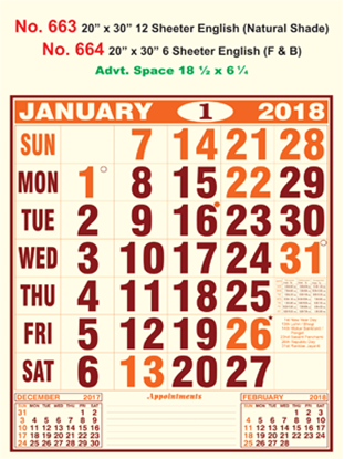 R664 English(F&B) Monthly Calendar 2018 Online Printing