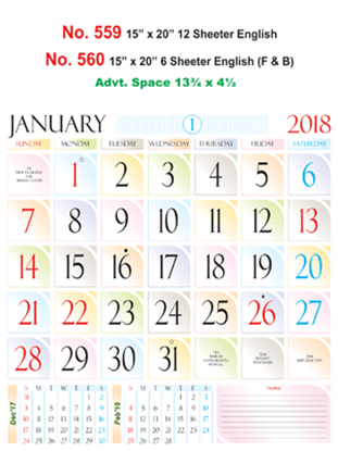 R560 English Monthly Calendar 2018 Online Printing