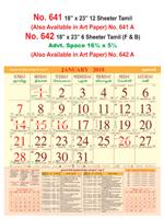 R642 Tamil(F&B) Monthly Calendar 2018 Online Printing