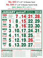 R644 Tamil(F&B) Monthly Calendar 2018 Online Printing