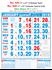 R646 Tamil(F&B) Monthly Calendar 2018 Online Printing