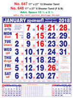 R648 Tamil(F&B) Monthly Calendar 2018 Online Printing