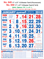 R650 Tamil (Flourescent)(F&B) Monthly Calendar 2018 Online Printing