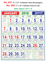 R652 Tamil(F&B) Monthly Calendar 2018 Online Printing