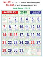 R652 Tamil(F&B) Monthly Calendar 2018 Online Printing