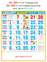 R656 Tamil(F&B) Monthly Calendar 2018 Online Printing