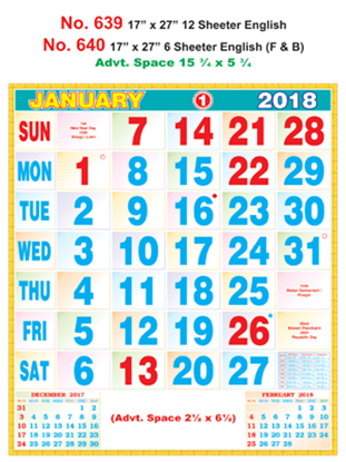 R639 English Monthly Calendar 2018 Online Printing