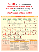 R641 Tamil Monthly Calendar 2018 Online Printing