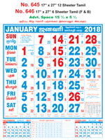 R645 Tamil Monthly Calendar 2018 Online Printing