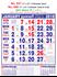 R647 Tamil Monthly Calendar 2018 Online Printing
