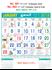 R661 Tamil Monthly Calendar 2018 Online Printing